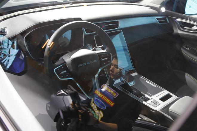 荣威RX5 ePLUS上市 补贴后售15.28万元起